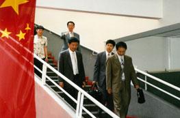 Visite d'un partenaire chinois à l'IÉSEG 1998