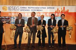 Ouverture du bureau de l'IÉSEG en Chine 2013
